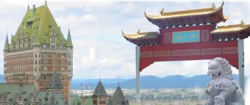 Intégration des Chinois de Montréal