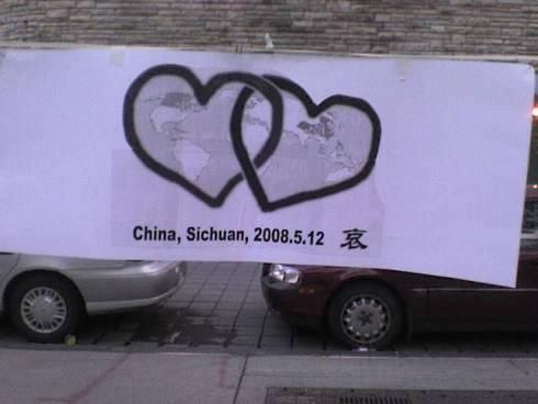 Mobilisation des Montréalais en soutien aux victimes du séisme au Sichuan, Chine