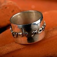 l'anneau de l'amour