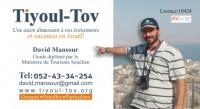 Guide en Israel